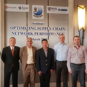 Supply Chain Bangkok 1